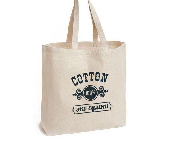 bb3735f4e452 Эко сумки - Корпоративные и бизнес подарки оптом
